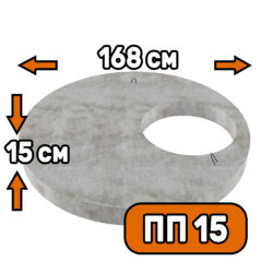Крышка колодца ПП-15 - фото